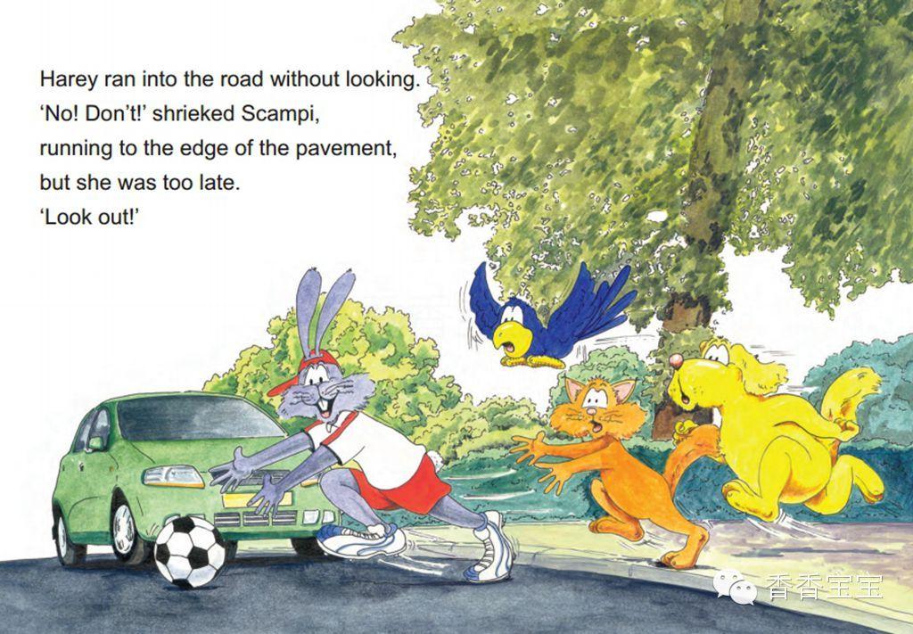 harey!儿童马路安全教育绘本