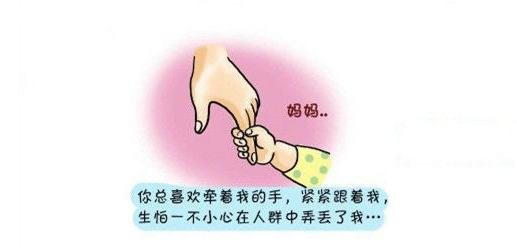 yujian7